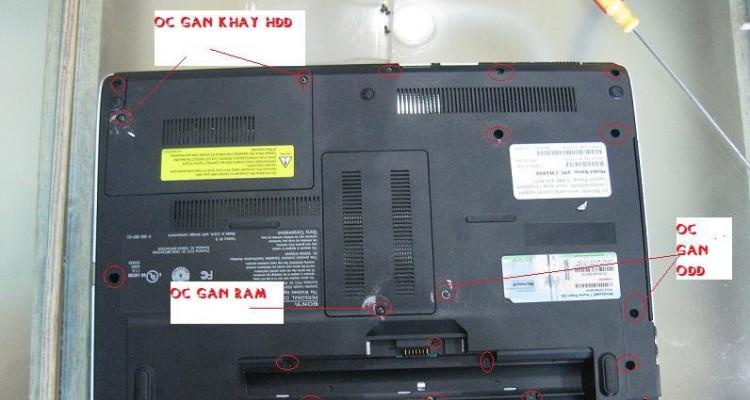 Tổng hợp chi tiết, cách tháo lắp và vệ sinh laptop HP Com paq